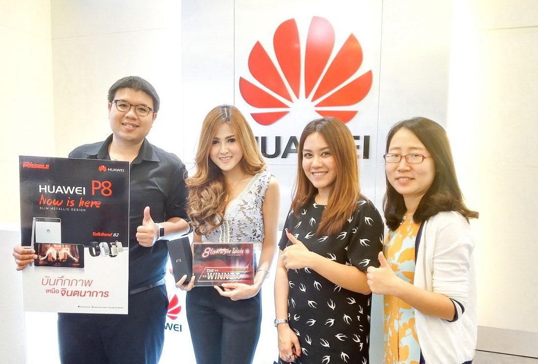 รูป Huawei lifestyle winnner01 ประกอบเนื้อหา [PR] หัวเว่ยแจกรางวัลไลฟ์สไตล์ไอดอล