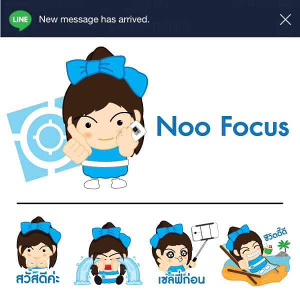 Noo Focus_โปรโมท