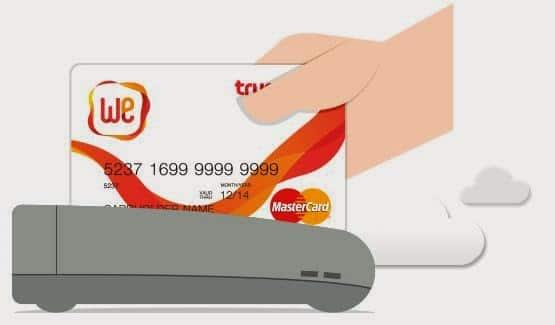 รูป WeCard Machine1 ประกอบเนื้อหา WeCard by TrueMoney บัตร MasterCard แบบเติมเงิน ซื้อของทั้งออนไลน์และร้านค้าทั่วไป