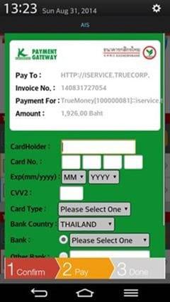 แนะนำ True iService จะจ่ายบิล, เติมเงิน หรือเช็คยอด ก็ทำได้สะดวกบนมือถือ