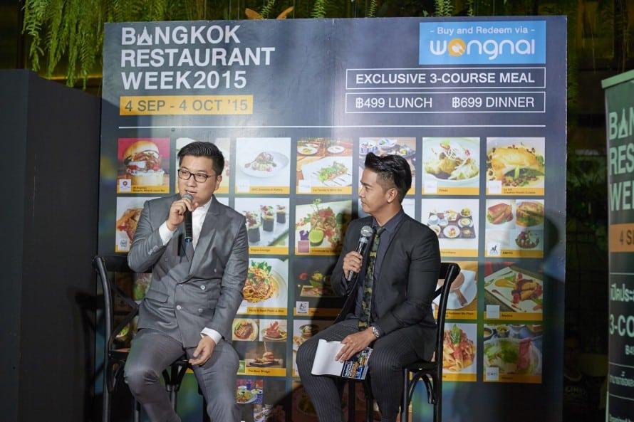 รูป 890x5931 ประกอบเนื้อหา [PR] วงในเปิดตัวโครงการ Bangkok Restaurant Week 2015