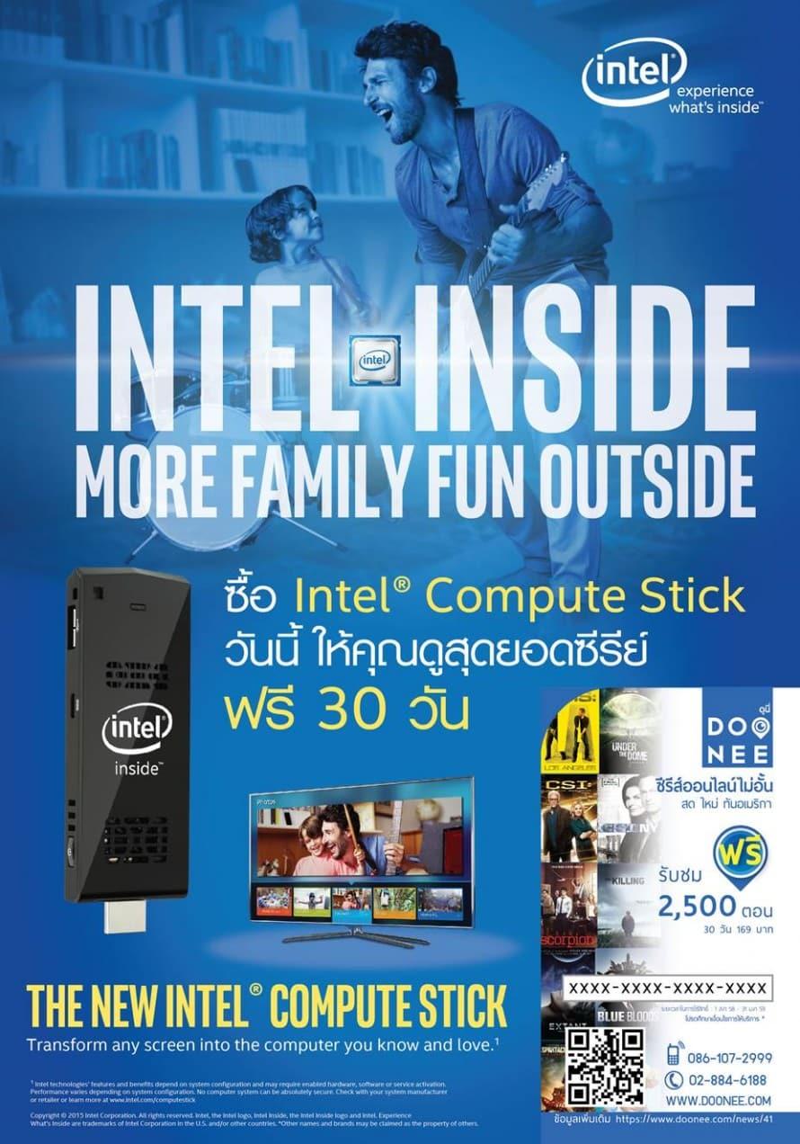 Compute Stick Doonee Promotion-brochure