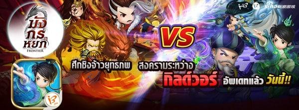 รูป Ini3012 ประกอบเนื้อหา Ini3 เปิดบูธแง้ม 3 ไฮไลท์เด็ดในงาน Thailand Mobile Expo