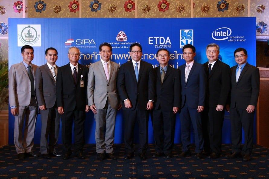 รูป Intel 01 890x5931 ประกอบเนื้อหา [PR] สภาอุตสาหกรรมแห่งประเทศไทย จับมืออินเทลและพันธมิตร