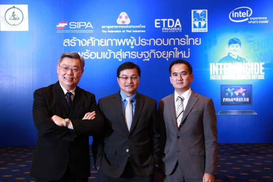 รูป Intel 02 890x5931 ประกอบเนื้อหา [PR] สภาอุตสาหกรรมแห่งประเทศไทย จับมืออินเทลและพันธมิตร