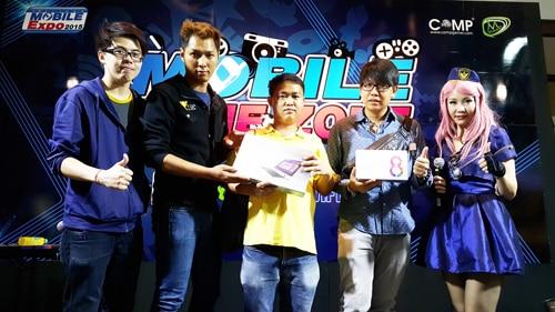 รูป TME00103 ประกอบเนื้อหา Thailand Mobile Expo 2015 GAME ZONE ครั้งที่ 3 งานเกมมือถือตัวจริง