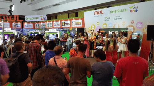 รูป tme pr3 ประกอบเนื้อหา ความสนุกกำลังจะมา ในงาน Thailand Mobile Expo 2015 กิจกรรมดี โปรโมชั่นโดนที่บูท MOL กับบัตรเงินสดแฮปปี้