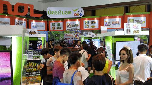 รูป tme pr4 ประกอบเนื้อหา ความสนุกกำลังจะมา ในงาน Thailand Mobile Expo 2015 กิจกรรมดี โปรโมชั่นโดนที่บูท MOL กับบัตรเงินสดแฮปปี้