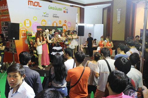 รูป tme pr6 ประกอบเนื้อหา ความสนุกกำลังจะมา ในงาน Thailand Mobile Expo 2015 กิจกรรมดี โปรโมชั่นโดนที่บูท MOL กับบัตรเงินสดแฮปปี้