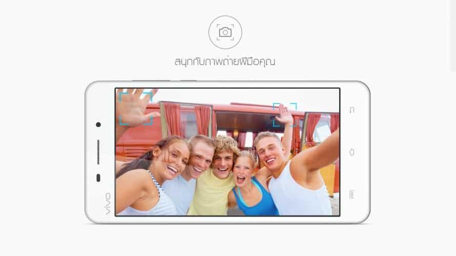 รูป y37 5 890x5001 ประกอบเนื้อหา [PR] vivo Y37 สมาร์ทโฟนที่เติมเต็มขุมพลังเสียงคุณภาพระดับ Hi-Fi