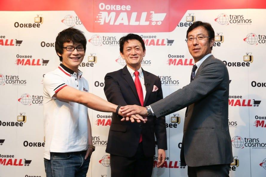 Ookbee Mall Media Launch 1