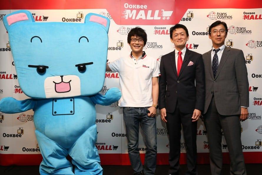 Ookbee Mall Media Launch 2