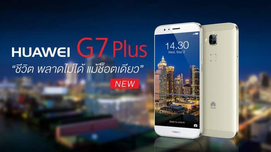 รูป G7 890x5011 ประกอบเนื้อหา [PR] อานุภาพแห่งปลายนิ้ว อีกระดับแห่งความงาม