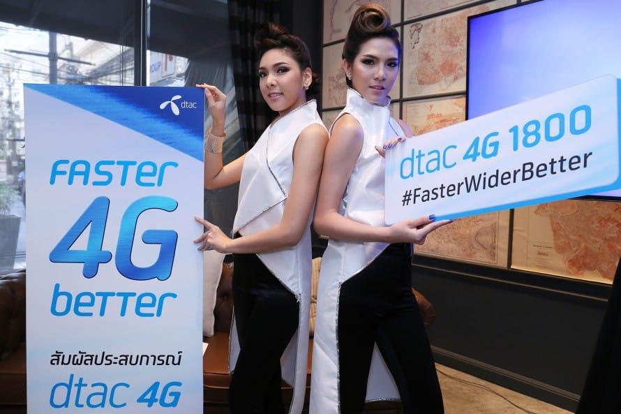 รูป dtac4G 6366 890x5931 ประกอบเนื้อหา [PR] ดีแทคขึ้นแท่นผู้นำ 4G เปิดให้บริการ 4G คลื่น 1800 MHz