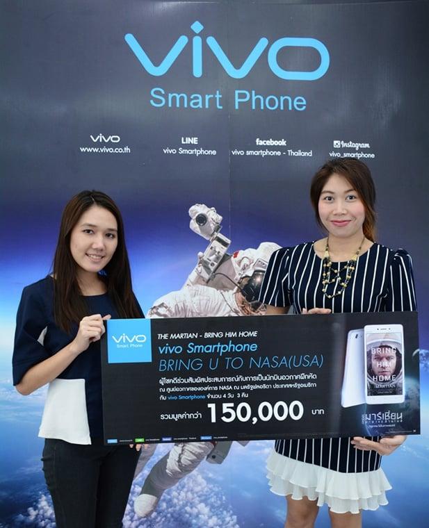 รูป 01 1 1 ประกอบเนื้อหา [PR] vivo Smartphone ขอแสดงความยินดีกับผู้โชคดี
