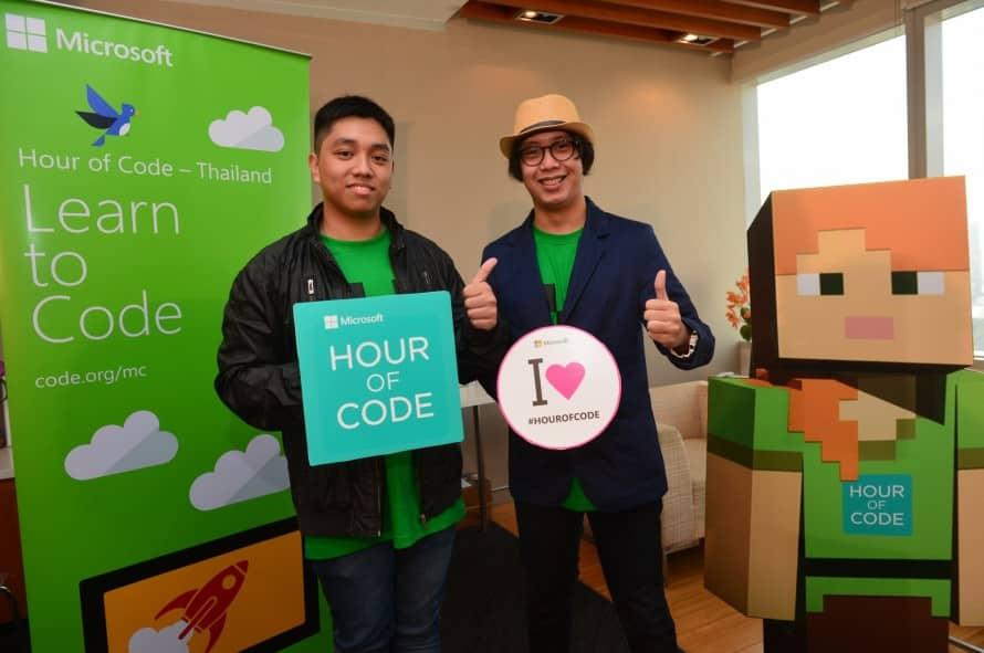 รูป Hour of Code 2 890x591 1 ประกอบเนื้อหา [PR] ไมโครซอฟท์ ดึงเกมดัง Minecraft หนุนเด็กไทย