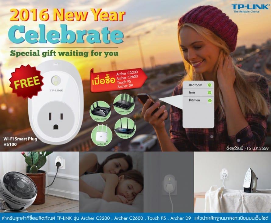 TP-LINK Promotion_HS100