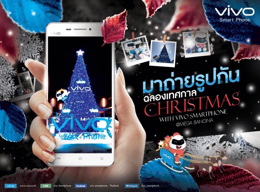 รูป christmas bangna 890x657 1 ประกอบเนื้อหา [PR] vivo Smartphone ชวนเพื่อนๆ ถ่ายภาพต้นคริสมาสต์กับน้องวีโว่