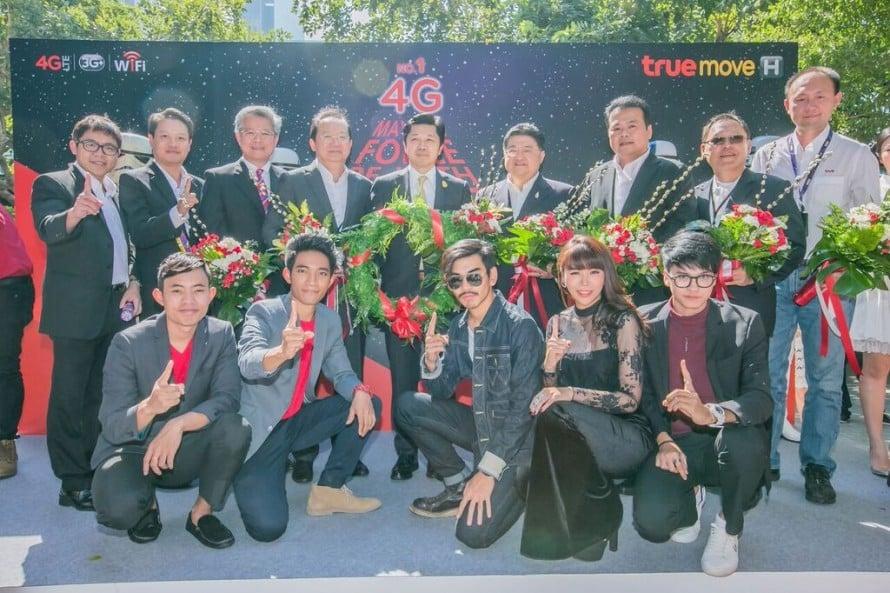 รูป mpT68ifQPzs 6xwAyeLNiD939oX8EfVbWKLI inlvVs 890x593 1 ประกอบเนื้อหา [PR] กลุ่มทรู รวมพลังผงาดผู้นำ 4G อันดับหนึ่งในไทย