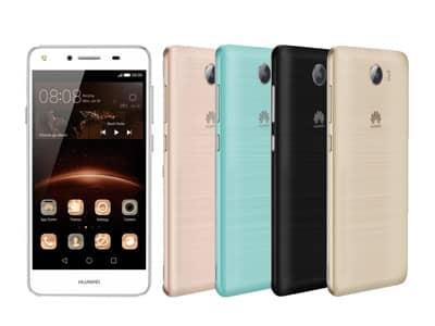 Huawei Y5 II tme - จับตาสมาร์ทโฟนรุ่นเด็ดกว่า 70 รุ่น ในงาน Thailand Mobile Expo 2016