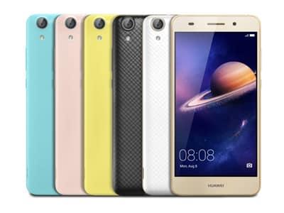 Huawei y6 II tme - จับตาสมาร์ทโฟนรุ่นเด็ดกว่า 70 รุ่น ในงาน Thailand Mobile Expo 2016