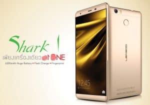 Leagoo Shark 1 300x210 - จับตาสมาร์ทโฟนรุ่นเด็ดกว่า 70 รุ่น ในงาน Thailand Mobile Expo 2016