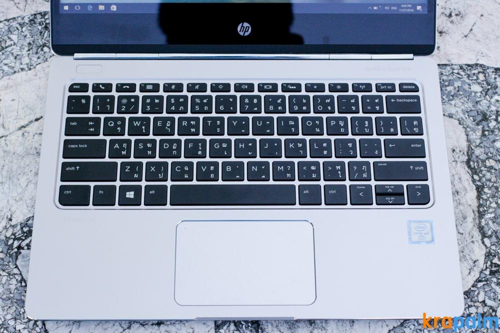 รูป HPEliteBookFolioG1 06 ประกอบเนื้อหา รีวิว HP EliteBook Folio G1: Ultrabook สุดหรู ประสิทธิภาพเยี่ยม