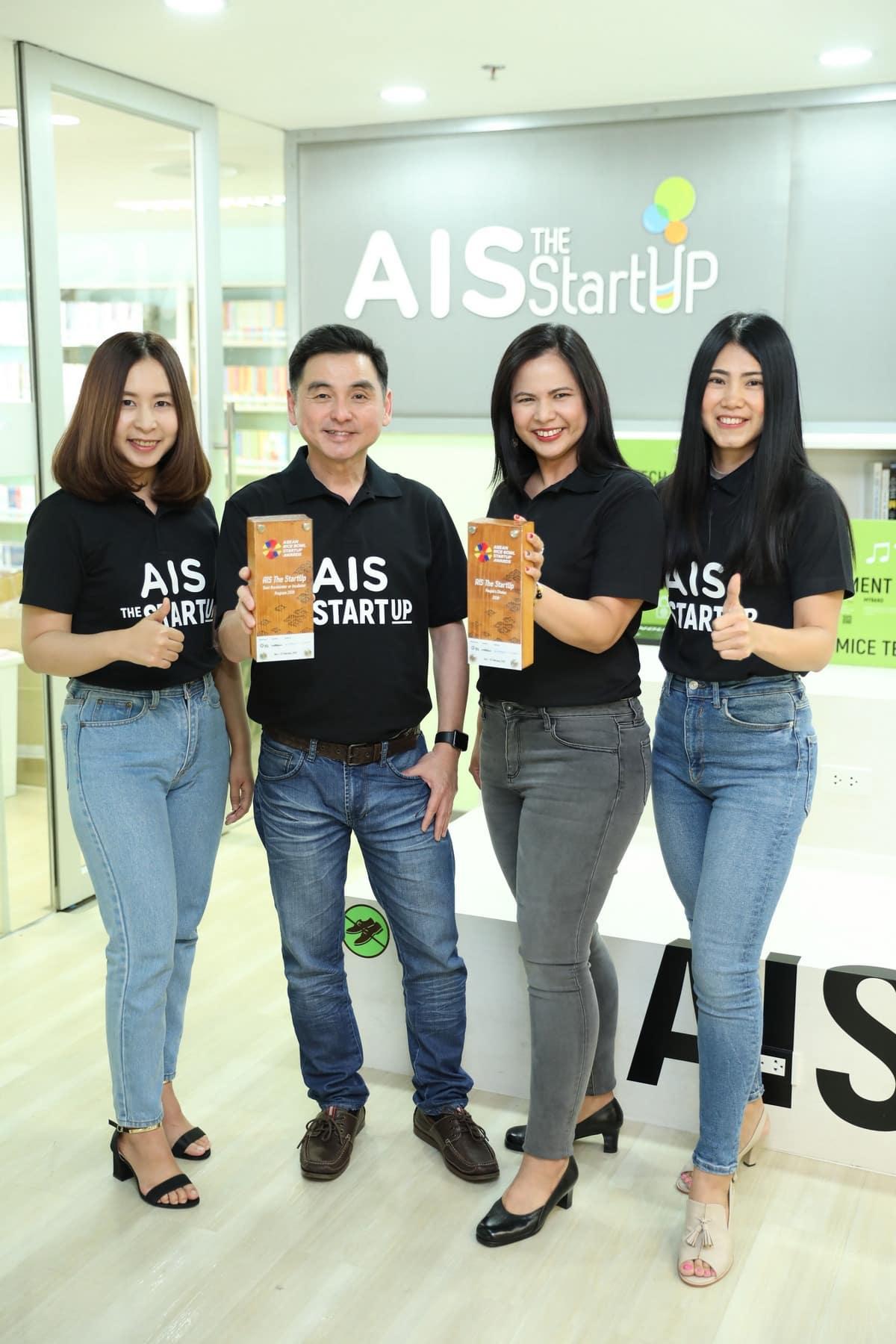 รูป ASEAN AIS The StartUp 00003 ประกอบเนื้อหา AIS คว้าอีก 2 รางวัล บนเวทีระดับ ASEAN จากโครงการ AIS The StartUp