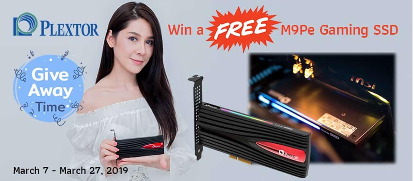 รูป Plextor 1 ประกอบเนื้อหา PLEXTOR Thailand ส่งแคมเปญต้อนรับปิดเทอม ชวนร่วมสนุกลุ้นรับ Plextor M9Pe SSD