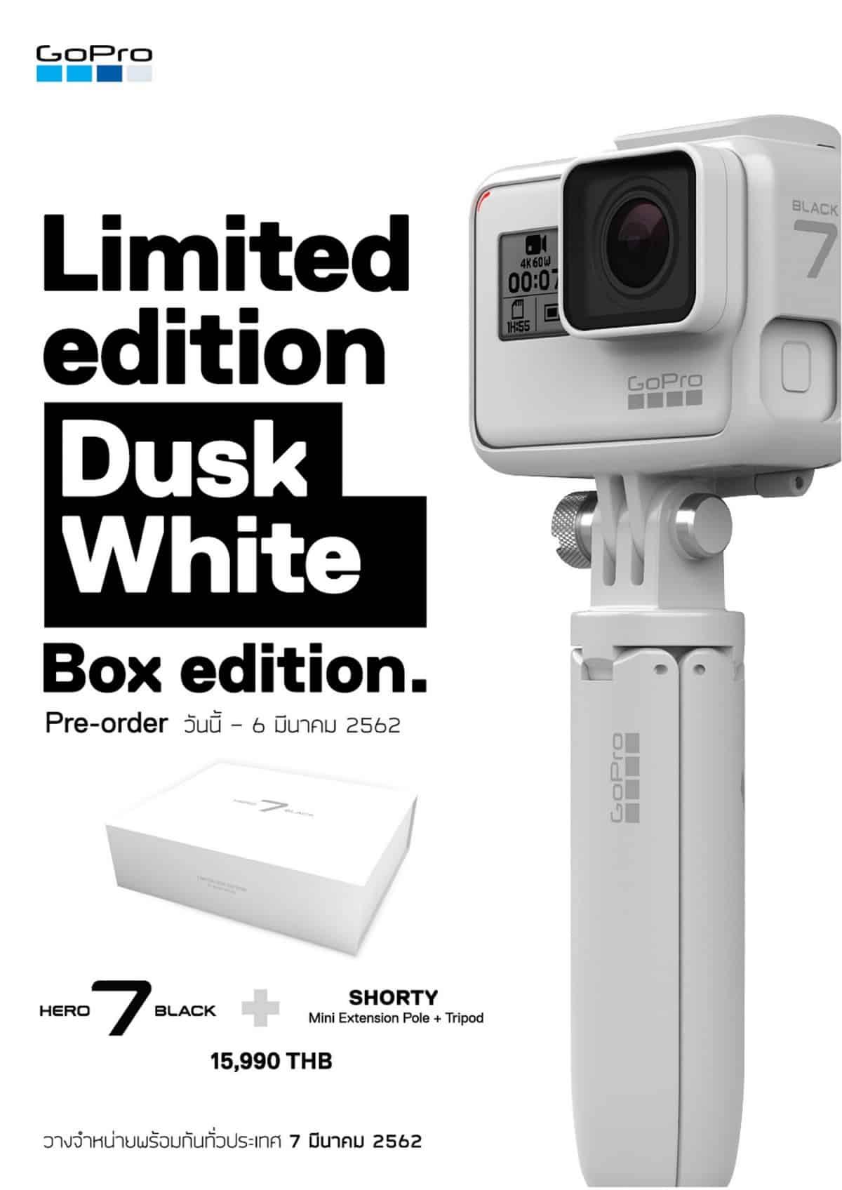 รูป Pre Order GoPro White Walker Box Set ประกอบเนื้อหา GoPro เปิดตัว GoPro HERO7 Black ลิมิเต็ด เอดิชั่น สีขาว