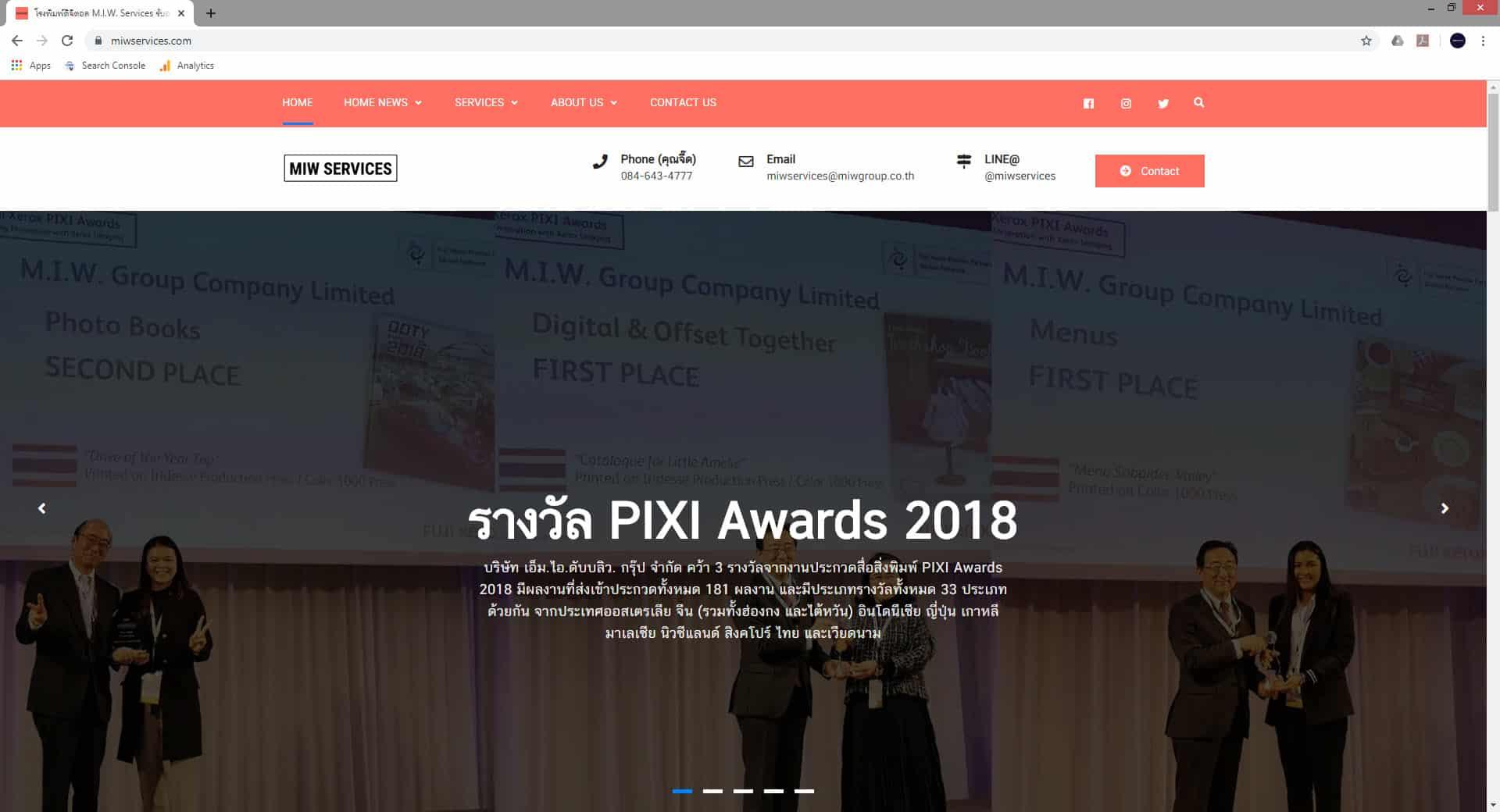 รูป 2019 10 26 14 51 43 ประกอบเนื้อหา M.I.W Group เปิดตัวเว็บไซต์ใหม่ล่าสุด M.I.W. Services ต่อยอดธุรกิจที่หลากหลายขึ้น