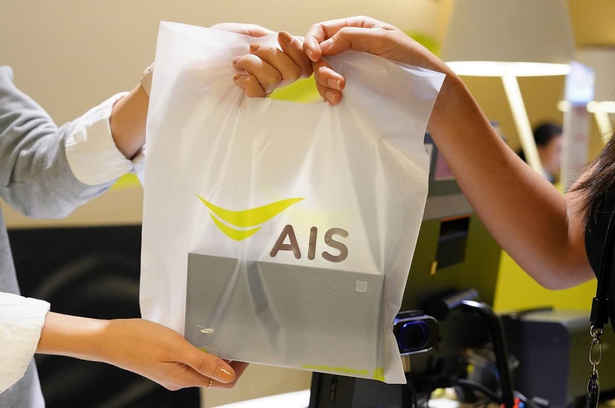 รูป AIS Compostable Plastics 00003 ประกอบเนื้อหา AIS ขานรับนโยบายงดแจกถุงพลาสติกดีเดย์ 1 ม.ค. 63