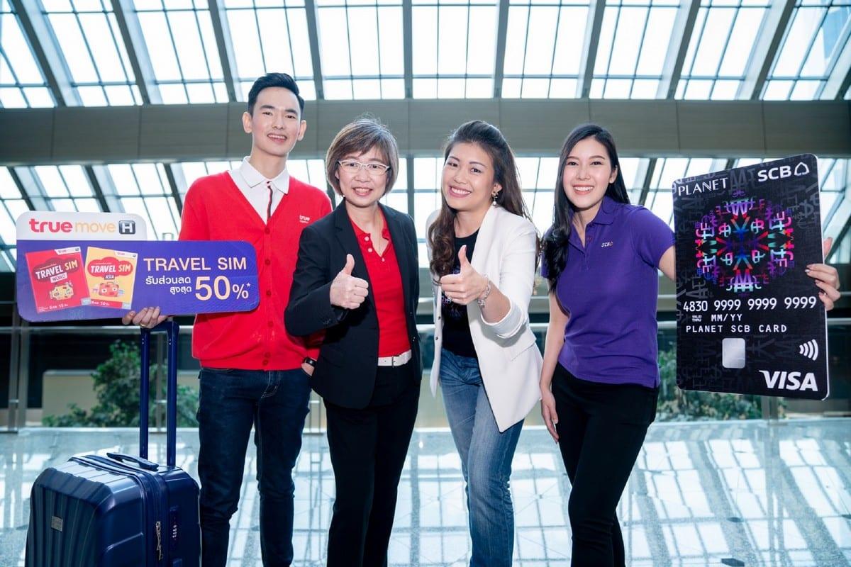 รูป TrueMoveH Travel Sim 1 ประกอบเนื้อหา ลูกค้า SCB PLANET รับส่วนลดสูงสุด 50% เมื่อซื้อ Tru eMove TRAVEL SIM