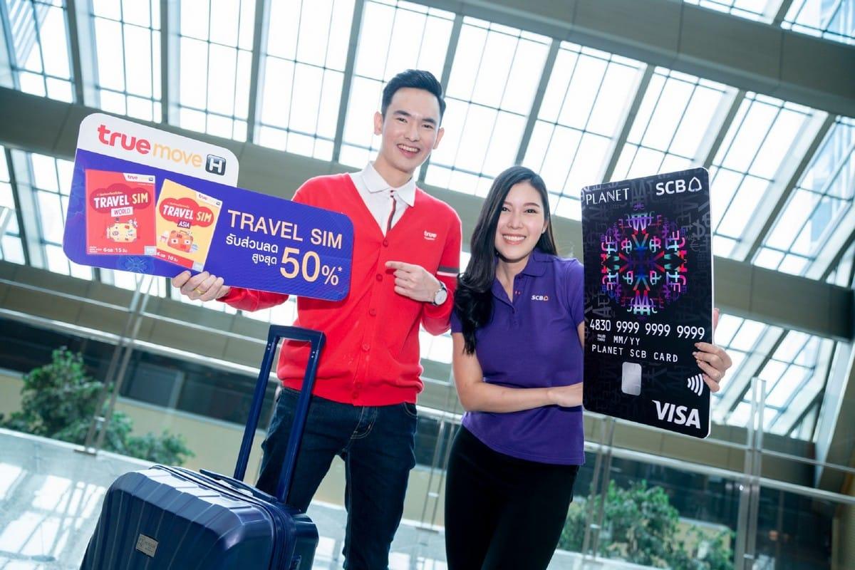รูป TrueMoveH Travel Sim 2 ประกอบเนื้อหา ลูกค้า SCB PLANET รับส่วนลดสูงสุด 50% เมื่อซื้อ Tru eMove TRAVEL SIM
