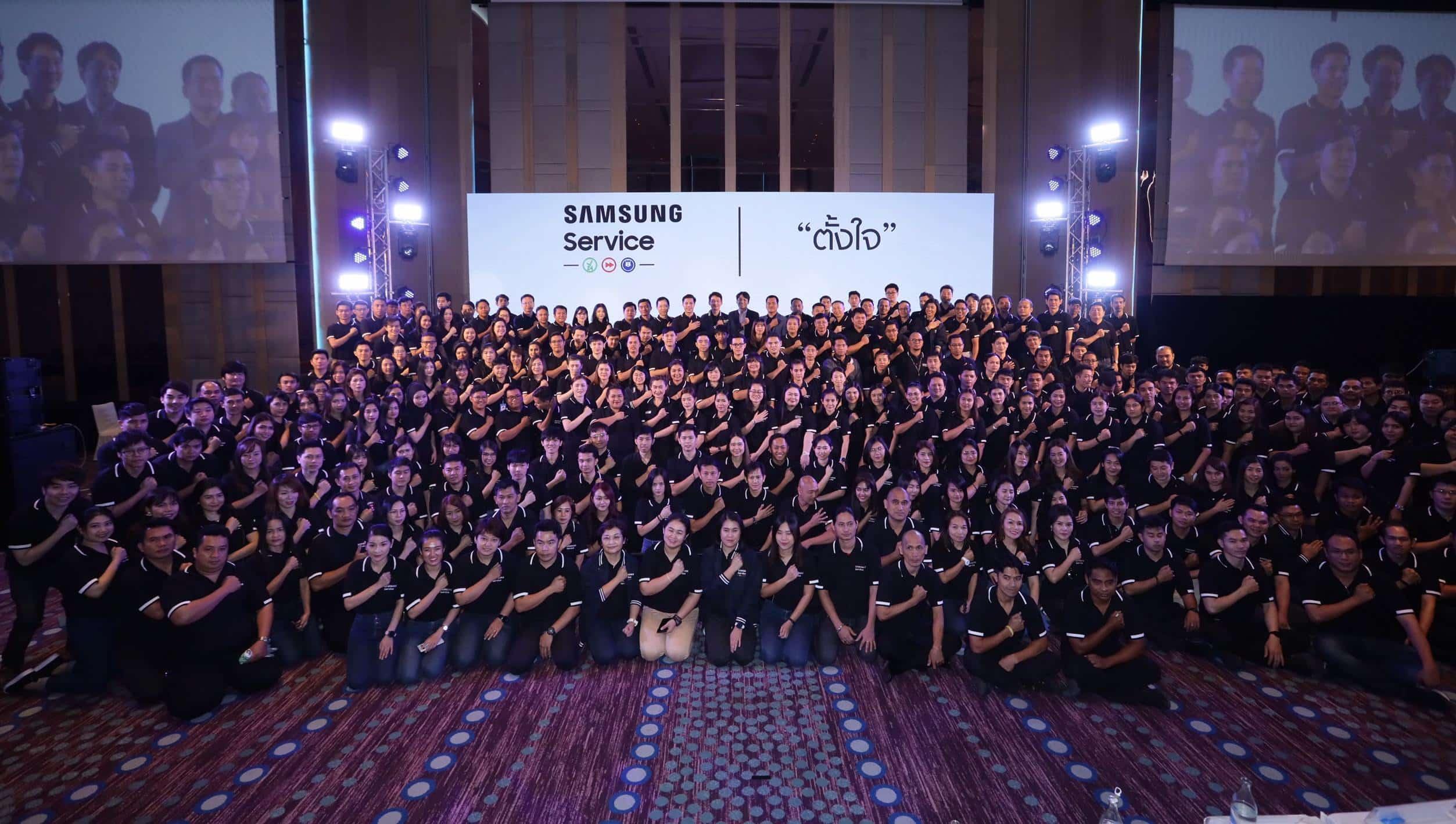 รูป Samsung Service ประกอบเนื้อหา Samsung Services สานต่อความ 'ตั้งใจ' เดินหน้าชูนโ ยบายด้านการบริการปี 2563