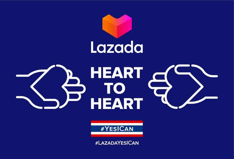 """รูป Lazada Yes I Can 1 ประกอบเนื้อหา ลาซาด้าส่งแคมเปญ """"#YesICan ลาซาด้า จากใจถึงใ จ"""""""