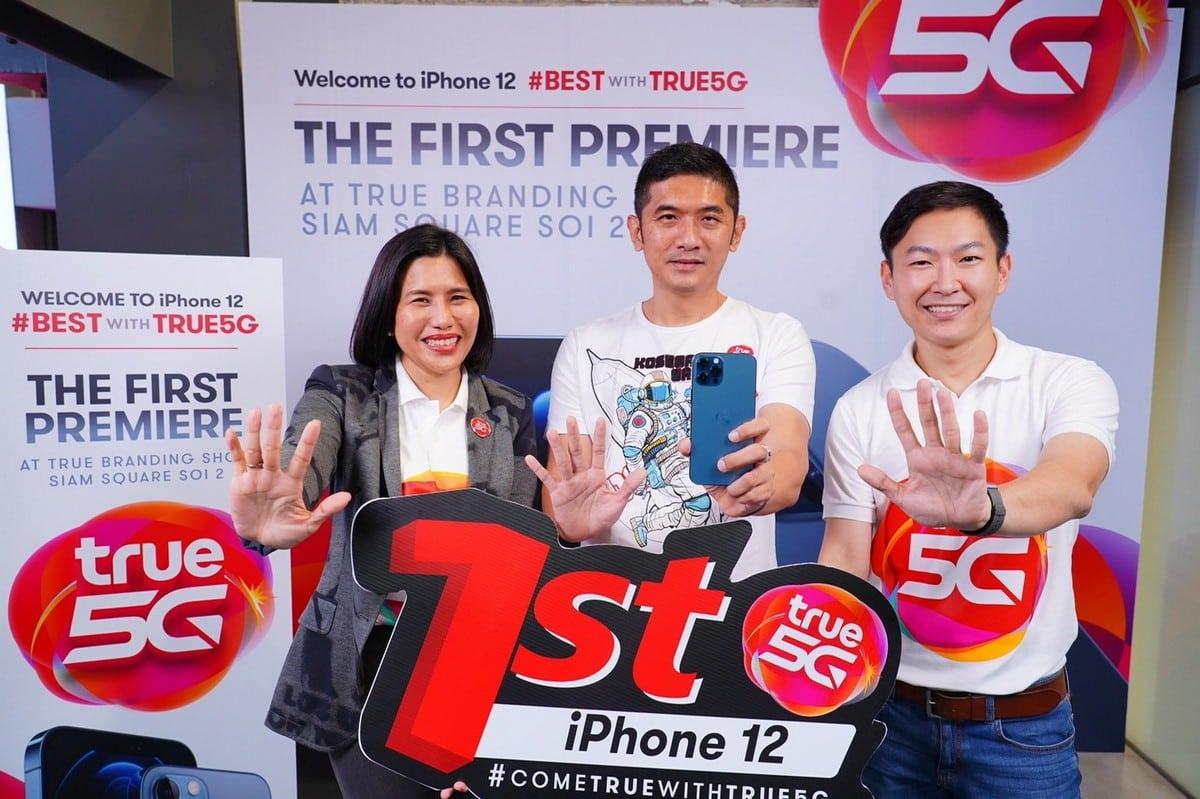 รูป truemove h iphone 12 00002 ประกอบเนื้อหา พบกับปรากฎการณ์ 'The First 5G Citizens' จากทรูมูฟ เอช