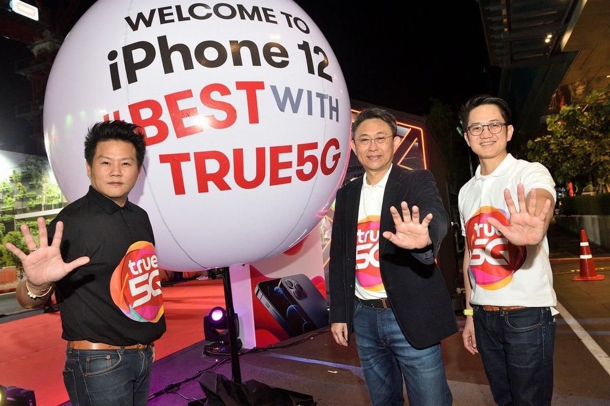 รูป truemove h iphone 12 00005 ประกอบเนื้อหา พบกับปรากฎการณ์ 'The First 5G Citizens' จากทรูมูฟ เอช