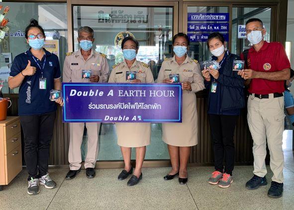 รูป 3.21 ภาพข่าว ชุมชนร่วม Earth Hour ประกอบเนื้อหา ดั๊บเบิ้ล เอ ร่วมกับชุมชน ปิดไฟลดโลกร้อน Earth Hour