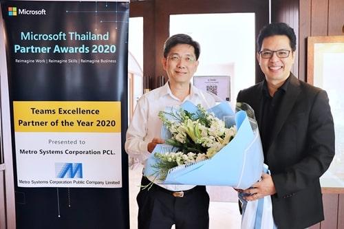 รูป 500 ประกอบเนื้อหา MSC won Teams Excellence Partner of the Year 2020 from Microsoft