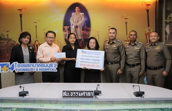 รูป 800 ประกอบเนื้อหา รพ.ธนบุรี 2 มอบเงินช่วยเหลือครอบครัวตำรวจที่หัวใจล้มเหลวและเสียชีวิตขณะปฏิบัติหน้าที่