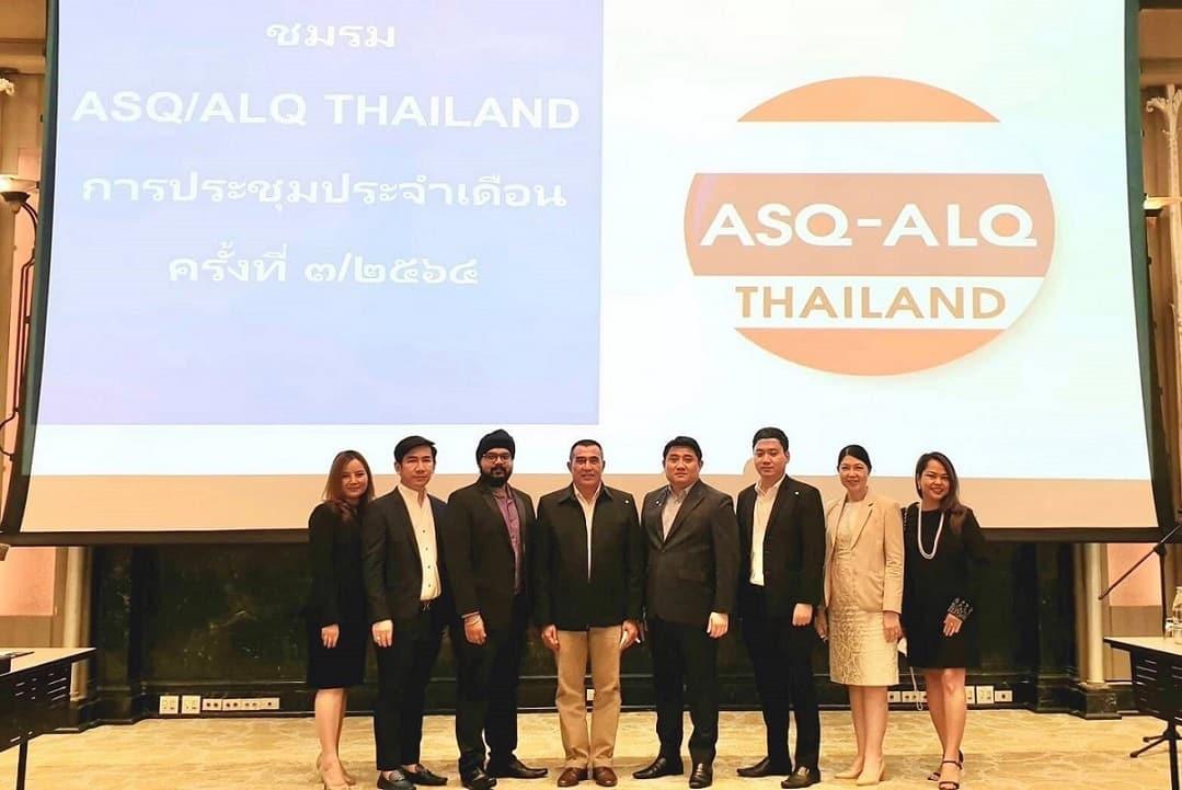 รูป ASQ1 ประกอบเนื้อหา สรุปผลการประชุม ASQ/ALQ Thailand การประชุมประจำเดือนมีนาคม 2464 (3/2564)