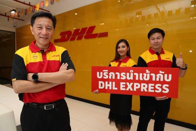 DHL-EXPRESS-154_resize-2.jpg