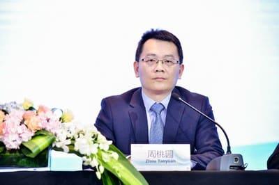 """รูป Huawei ประกอบเนื้อหา """"หัวเว่ย"""" เปิดตัวโซลูชัน Digital Power Zero Carbon Network"""