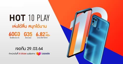 รูป Infinix HOT 10 Play KV 1 ประกอบเนื้อหา Infinix เตรียมเปิดตัวสมาร์ตโฟนรุ่นใหม่ HOT 10 PLAY