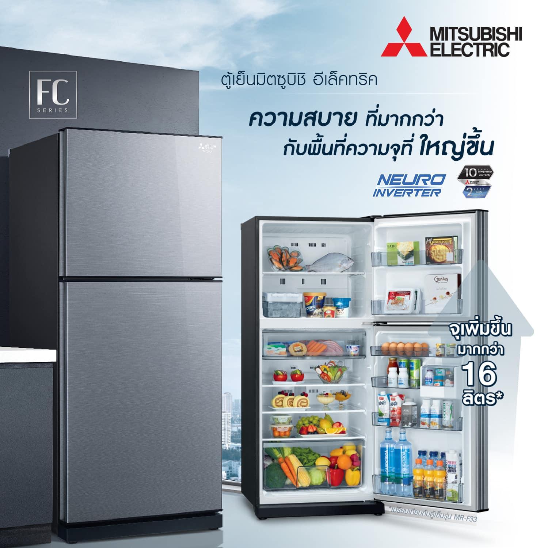 REF-FC35-Bangkokstyle.jpg