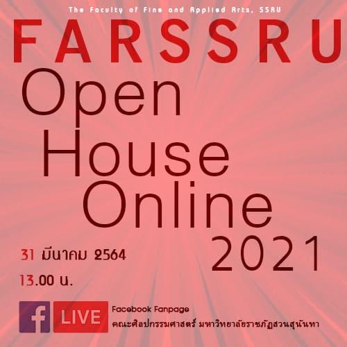 รูป poster open house online 2021 ประกอบเนื้อหา FARSSRU Open House Online 2021 (เปิดบ้านคณะศิลปกรรมศาสตร์)