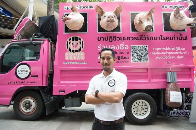 รูป 1 ประกอบเนื้อหา องค์กรพิทักษ์สัตว์แห่งโลก พบเชื้อดื้อยาอันตราย ในแหล่งน้ำใกล้ฟาร์มอุตสาหกรรมในไทย
