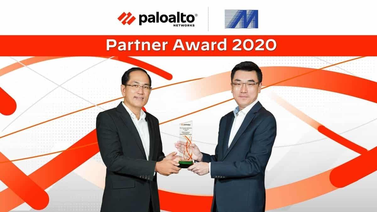 รูป 1200PartnerAward2020 ประกอบเนื้อหา MSC คว้ารางวัลสุดยอดพาร์ทเนอร์ที่รักษาความสัมพันธ์อันดีกับลูกค้าแบบยั่งยืนประจำปี 2020 จาก Palo Alto Networks