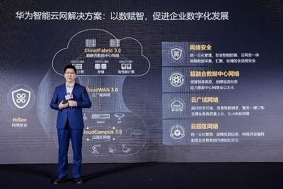 รูป 3127364 ประกอบเนื้อหา Intelligent Solution ของ Huawei เร่งการเปลี่ยนแปลงสู่ดิจิทัล